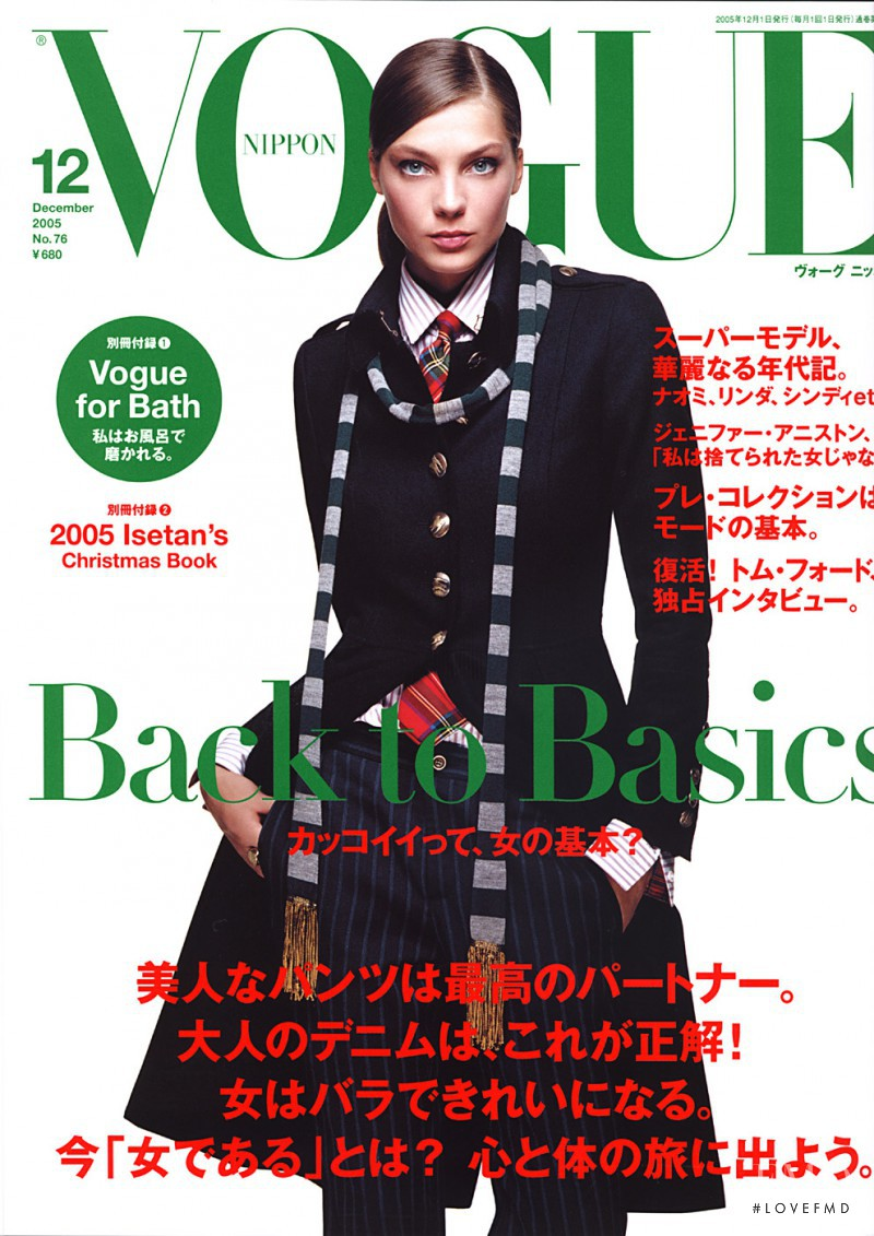 Daria Werbowy featured on the Vogue Japan cover from December 2005