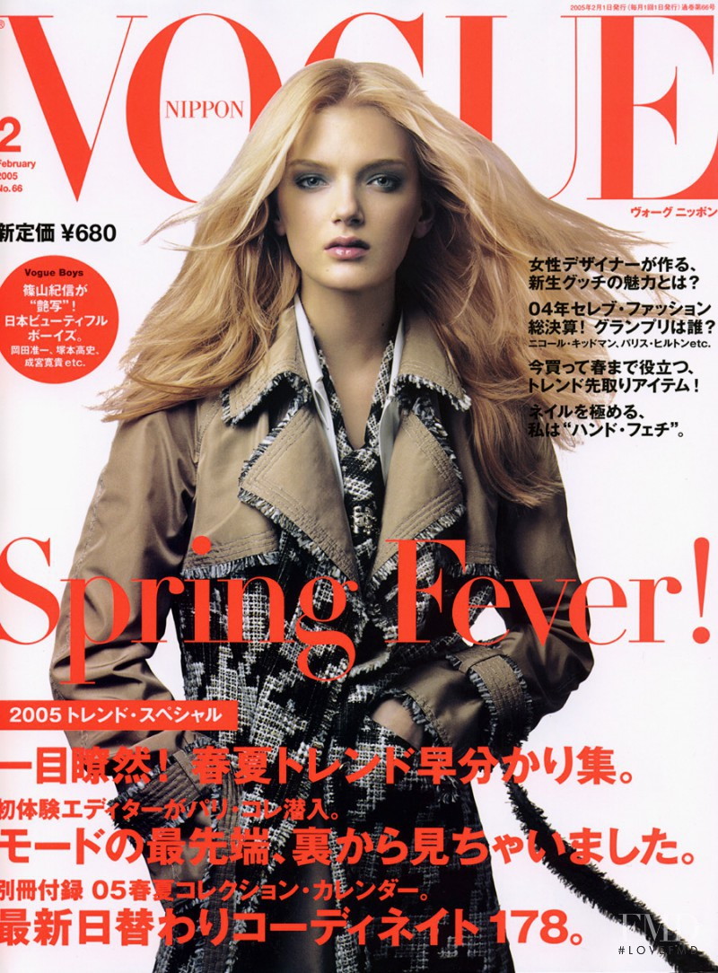 Lily Donaldson featured on the Vogue Japan cover from February 2005