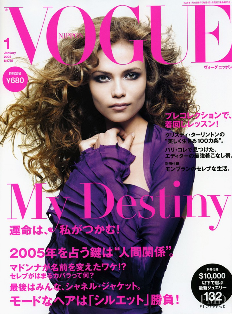 Natasha Poly featured on the Vogue Japan cover from January 2005