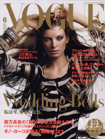 Luca Gadjus featured on the Vogue Japan cover from June 2005
