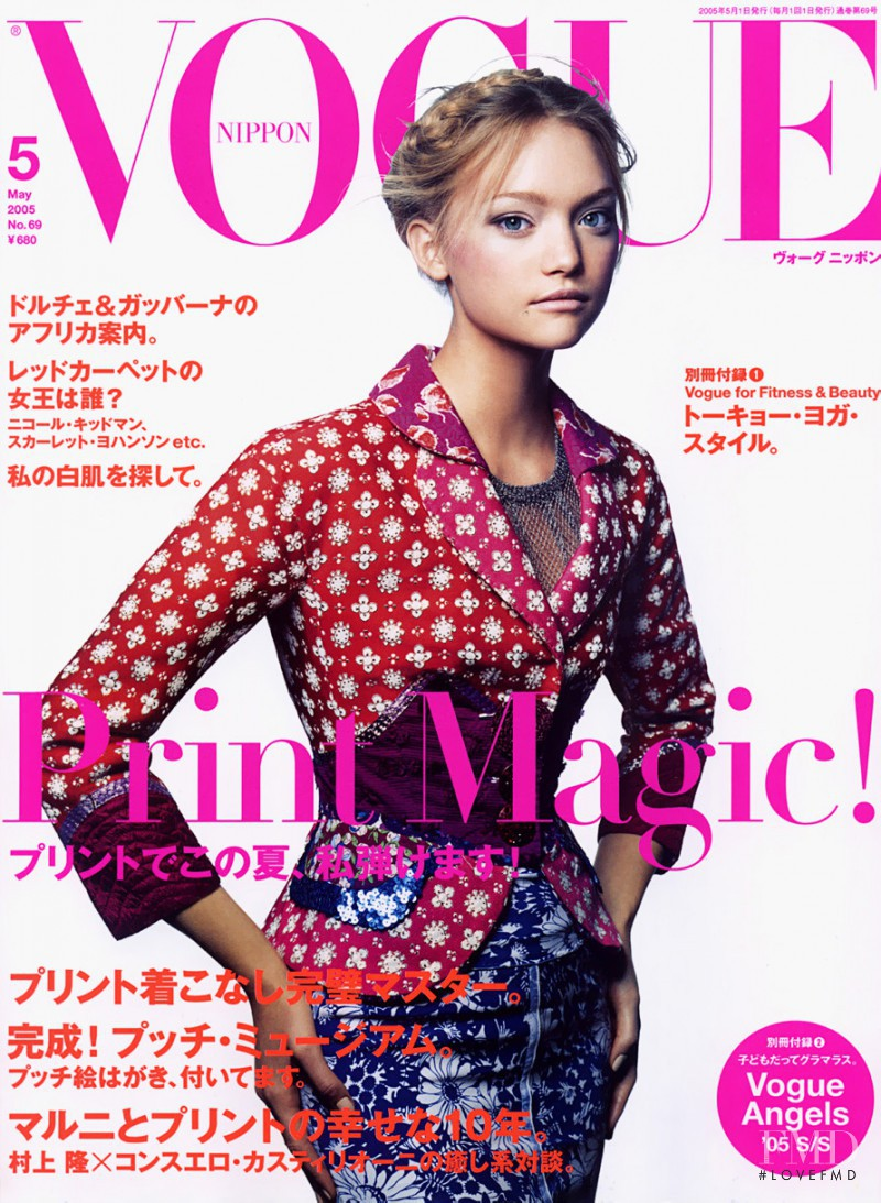 Gemma Ward featured on the Vogue Japan cover from May 2005
