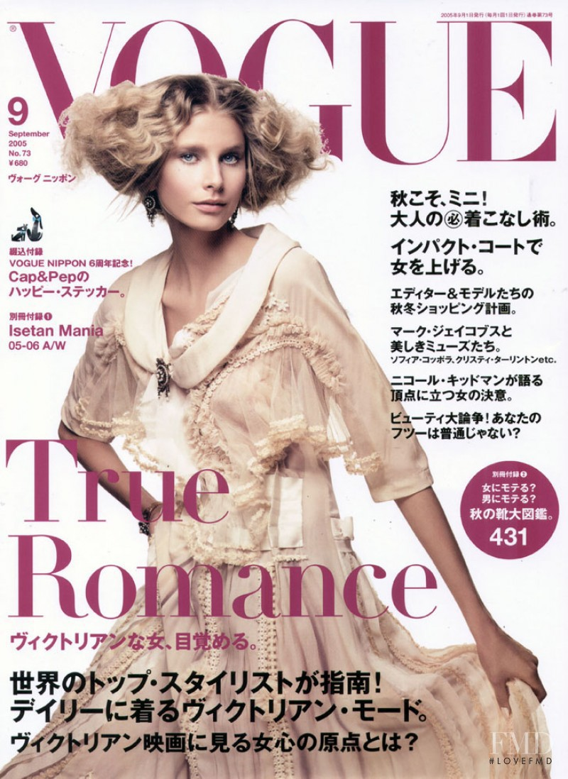 Hana Soukupova featured on the Vogue Japan cover from September 2005