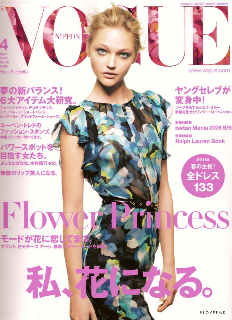 Sasha Pivovarova featured on the Vogue Japan cover from April 2006