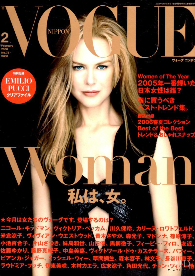 Nicole Kidman featured on the Vogue Japan cover from February 2006