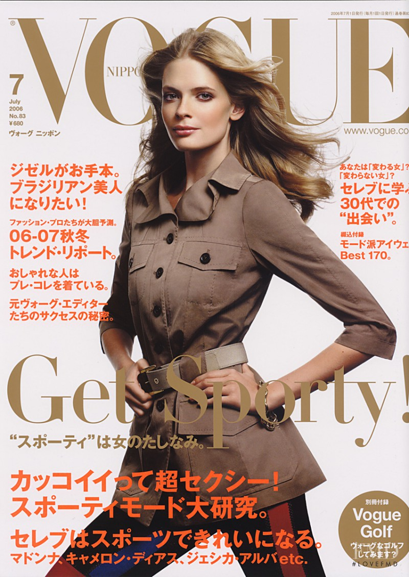 Julia Stegner featured on the Vogue Japan cover from July 2006