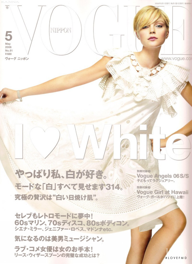 Jessica Stam featured on the Vogue Japan cover from May 2006