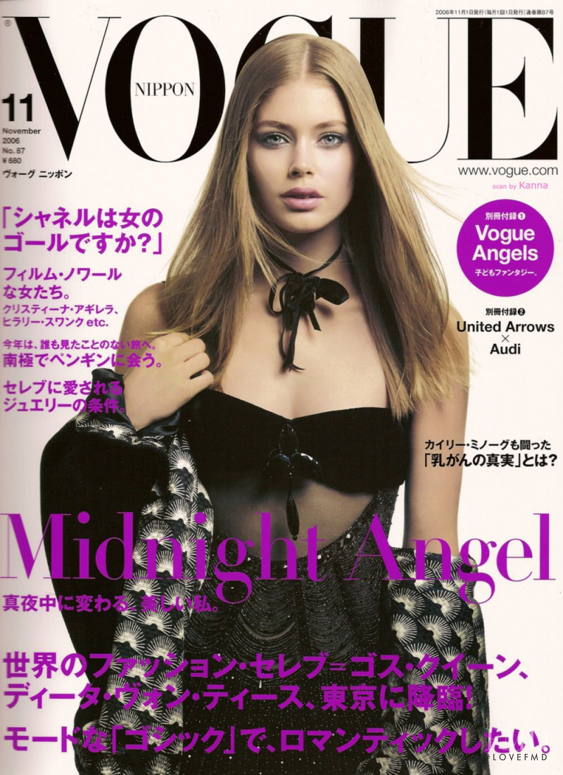 Doutzen Kroes featured on the Vogue Japan cover from November 2006