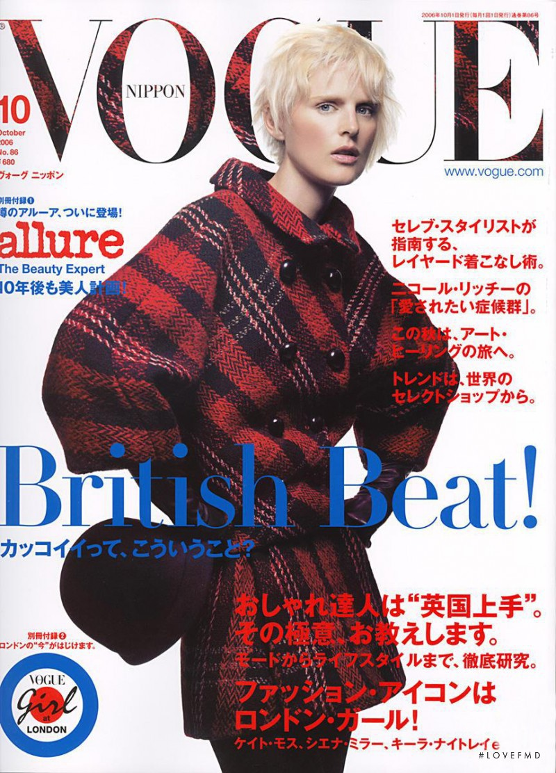 Stella Tennant featured on the Vogue Japan cover from October 2006