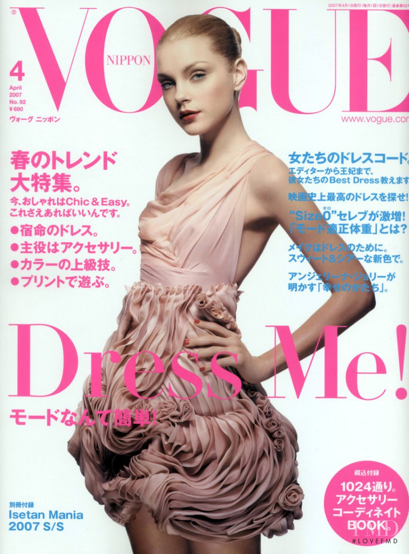Jessica Stam featured on the Vogue Japan cover from April 2007