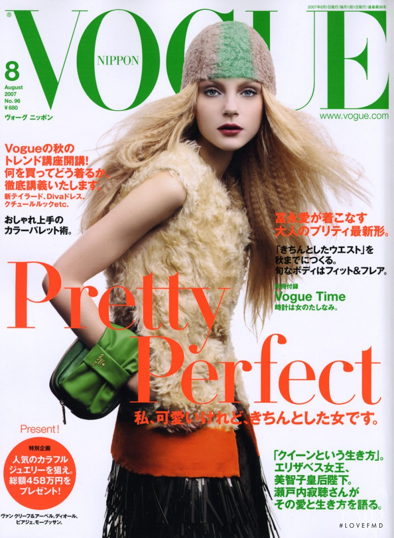 Jessica Stam featured on the Vogue Japan cover from August 2007