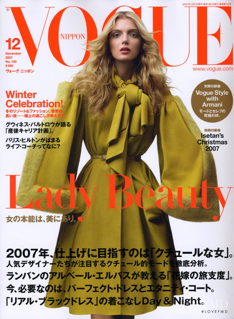 Lily Donaldson featured on the Vogue Japan cover from December 2007