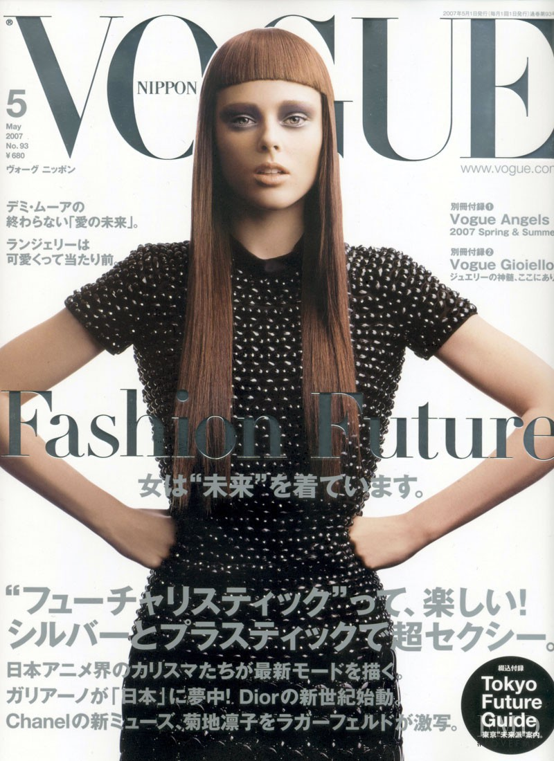 Coco Rocha featured on the Vogue Japan cover from May 2007