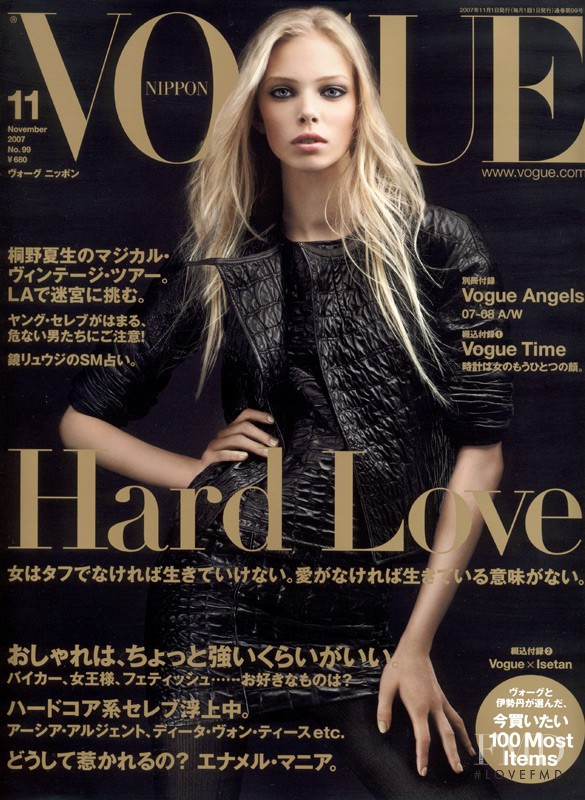Tanya Dyagileva featured on the Vogue Japan cover from November 2007