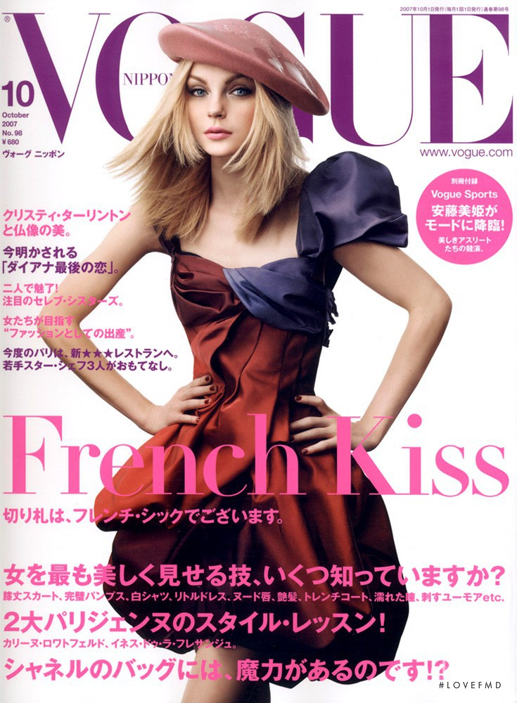 Jessica Stam featured on the Vogue Japan cover from October 2007