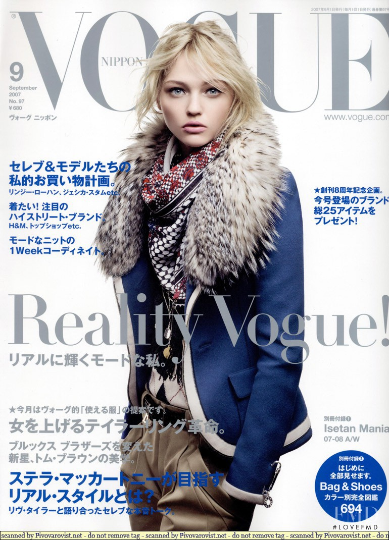 Sasha Pivovarova featured on the Vogue Japan cover from September 2007