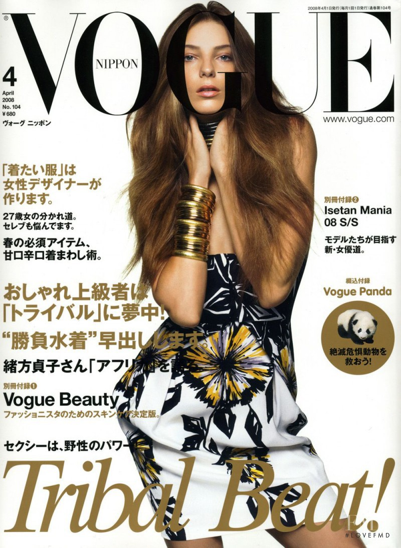 Daria Werbowy featured on the Vogue Japan cover from April 2008