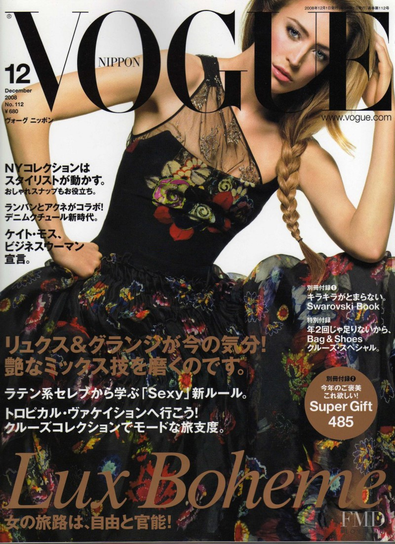 Raquel Zimmermann featured on the Vogue Japan cover from December 2008