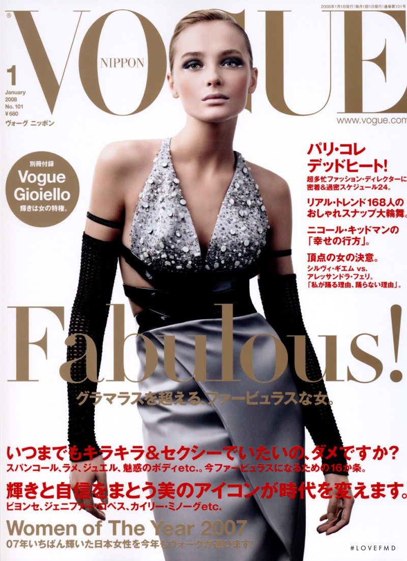 Shalom Harlow featured on the Vogue Japan cover from January 2008