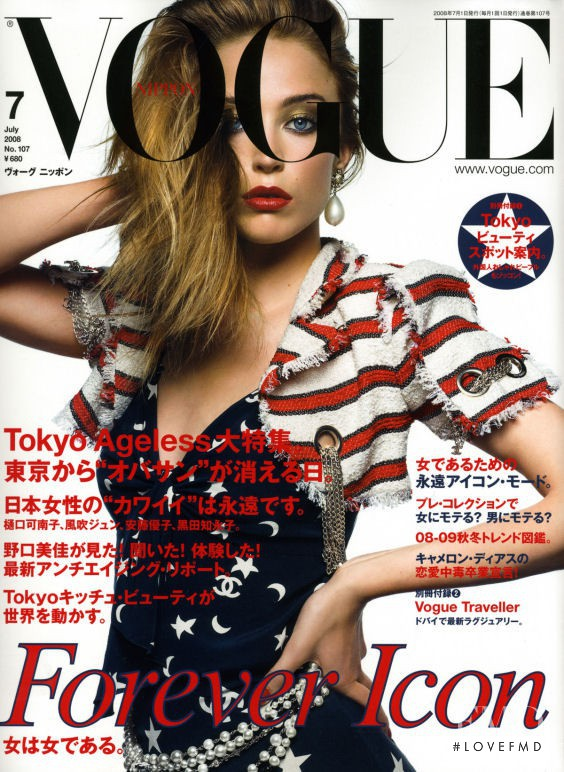 Raquel Zimmermann featured on the Vogue Japan cover from July 2008