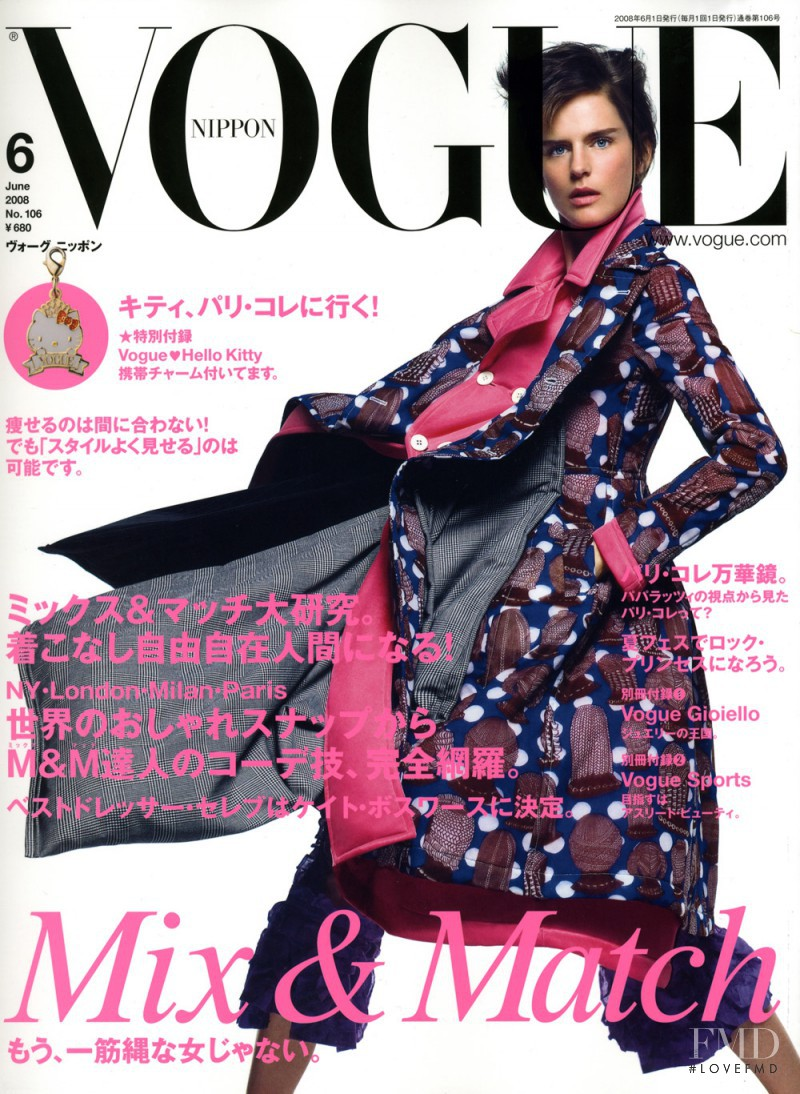 featured on the Vogue Japan cover from June 2008