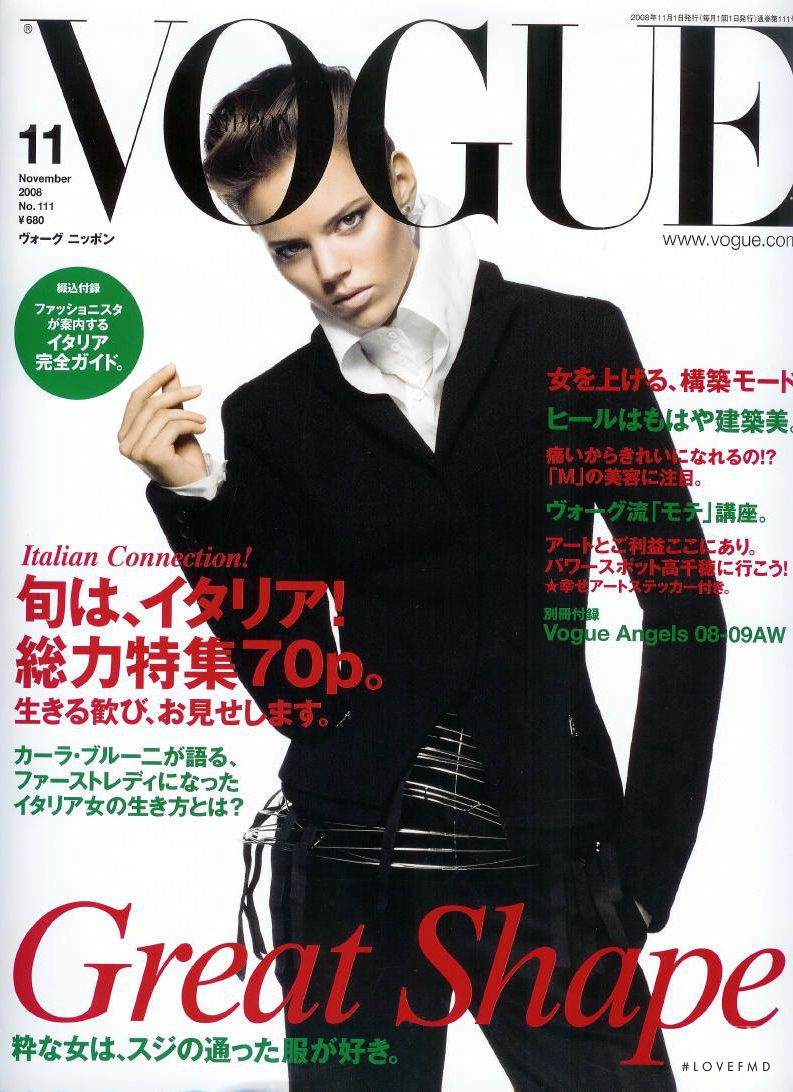 featured on the Vogue Japan cover from November 2008