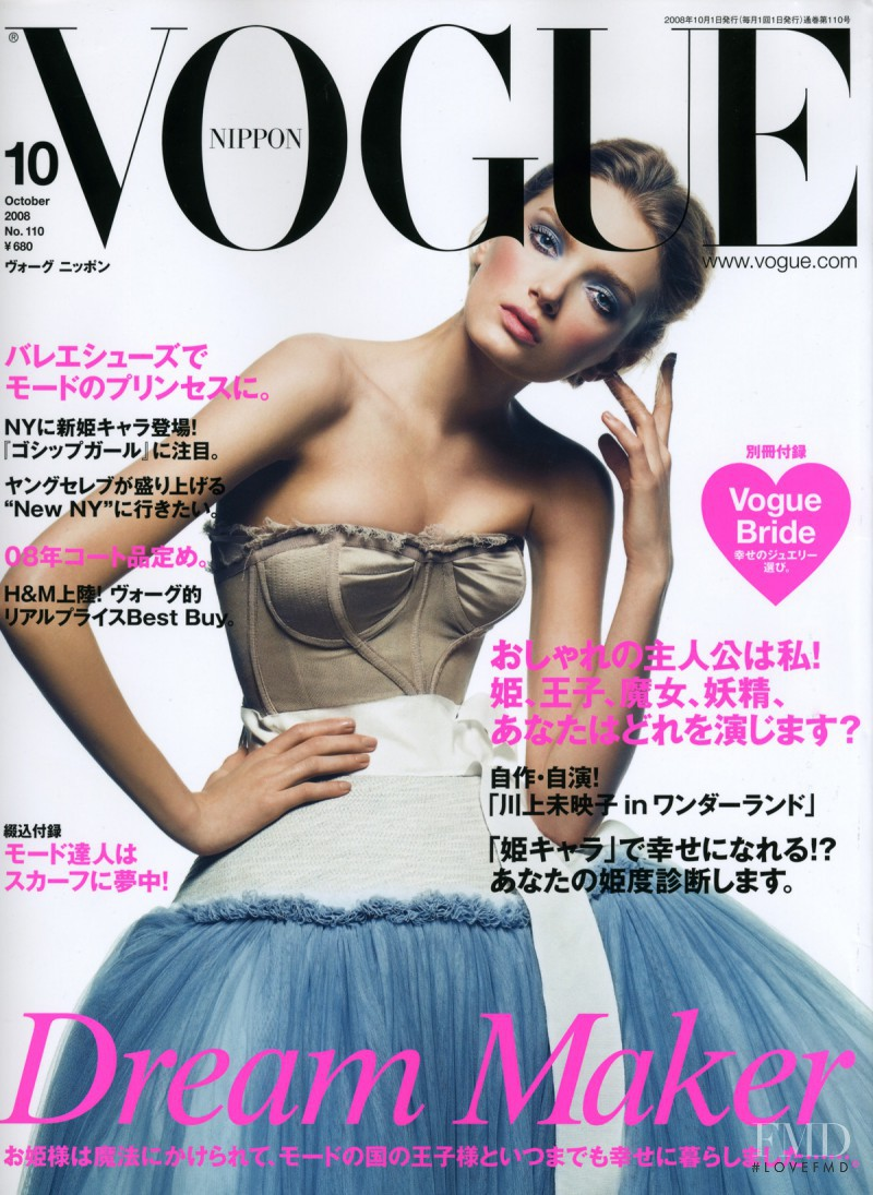 Lily Donaldson featured on the Vogue Japan cover from October 2008