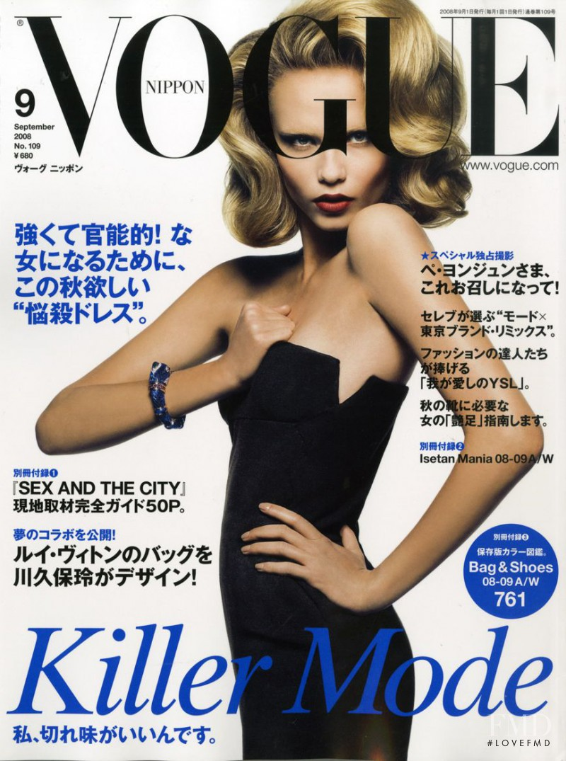Natasha Poly featured on the Vogue Japan cover from September 2008