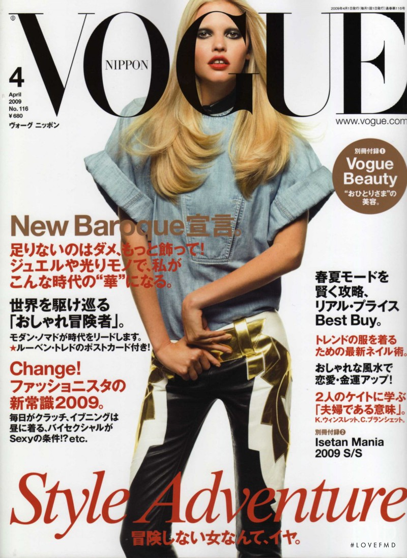 Lara Stone featured on the Vogue Japan cover from April 2009