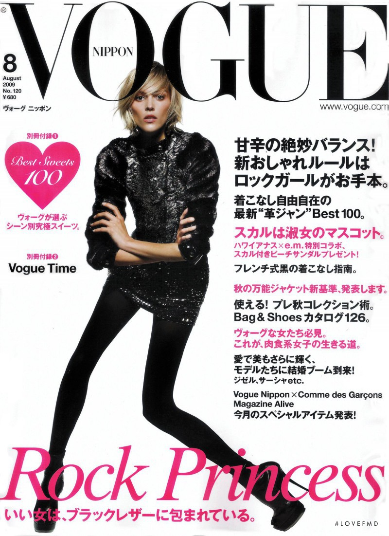 Anja Rubik featured on the Vogue Japan cover from August 2009