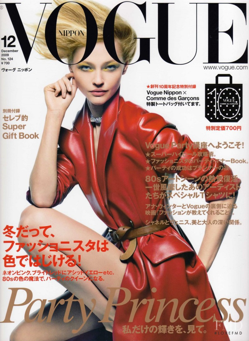 Sasha Pivovarova featured on the Vogue Japan cover from December 2009