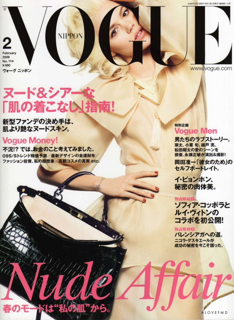 Freja Beha Erichsen featured on the Vogue Japan cover from February 2009