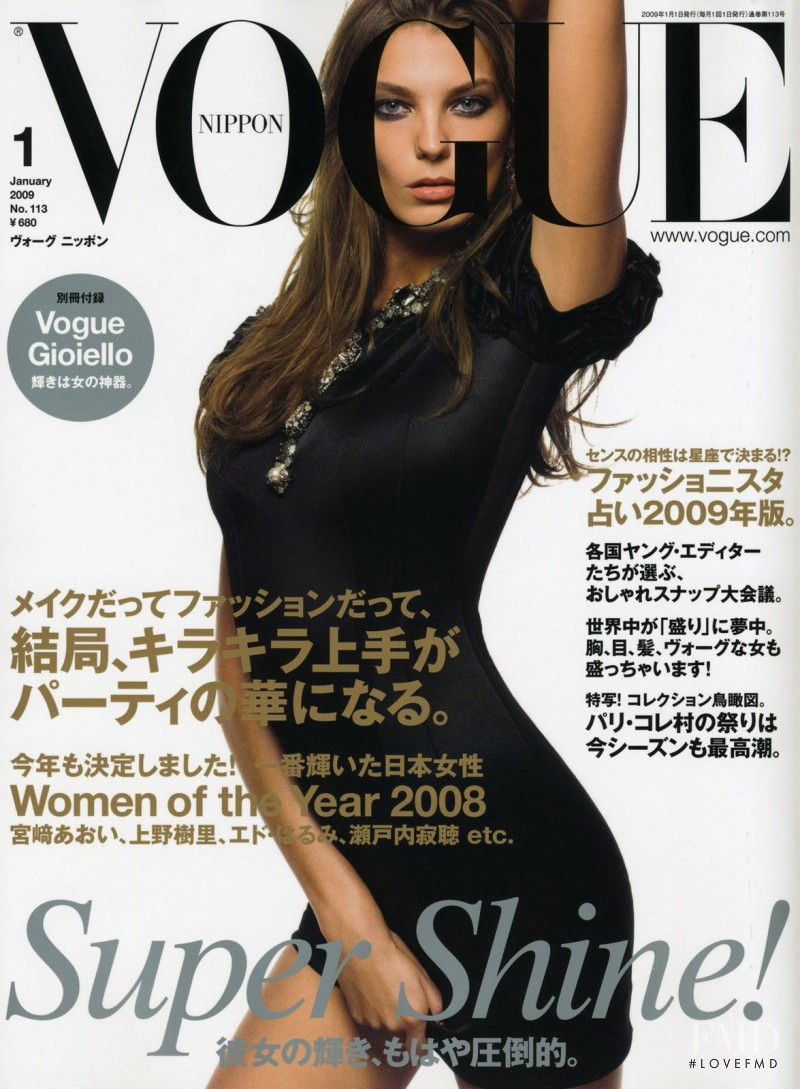 Daria Werbowy featured on the Vogue Japan cover from January 2009