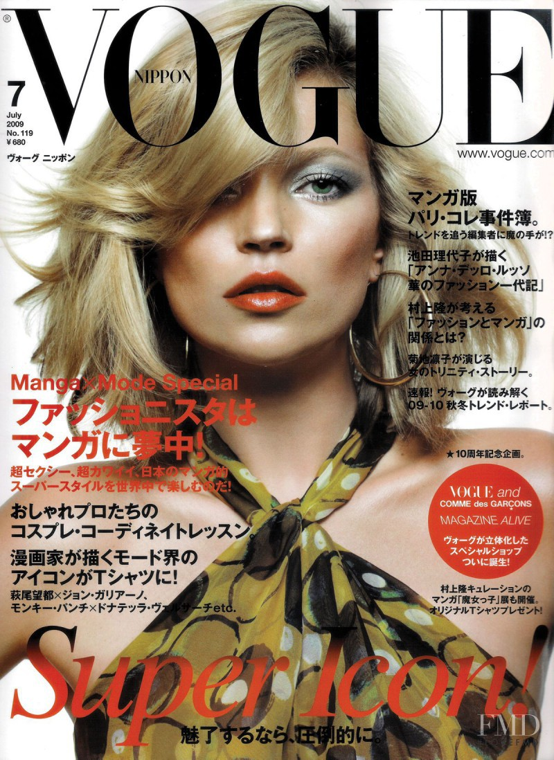 Kate Moss featured on the Vogue Japan cover from July 2009