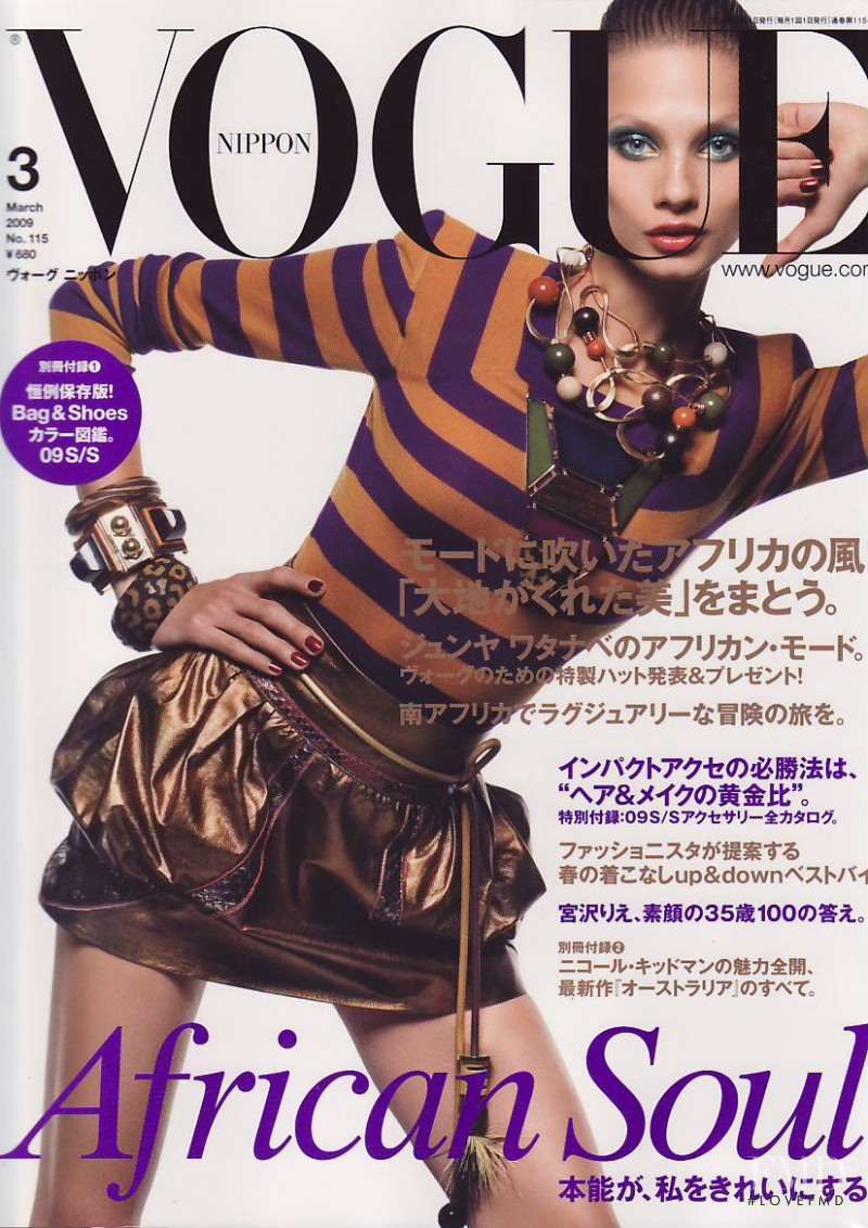 Anna Selezneva featured on the Vogue Japan cover from March 2009