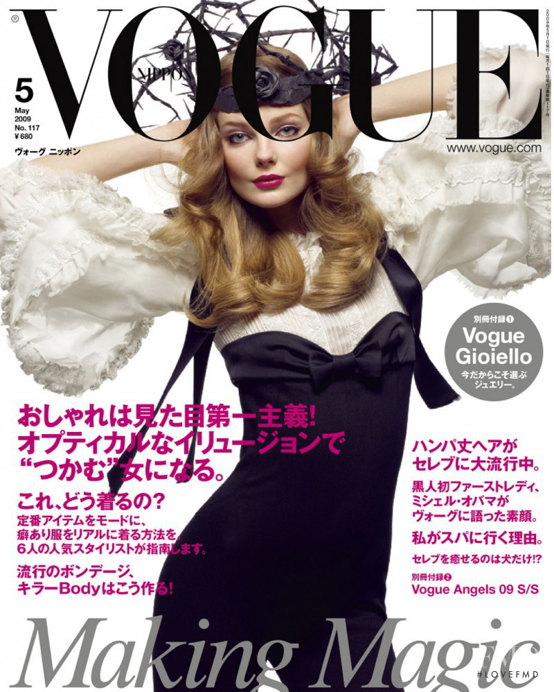 Eniko Mihalik featured on the Vogue Japan cover from May 2009