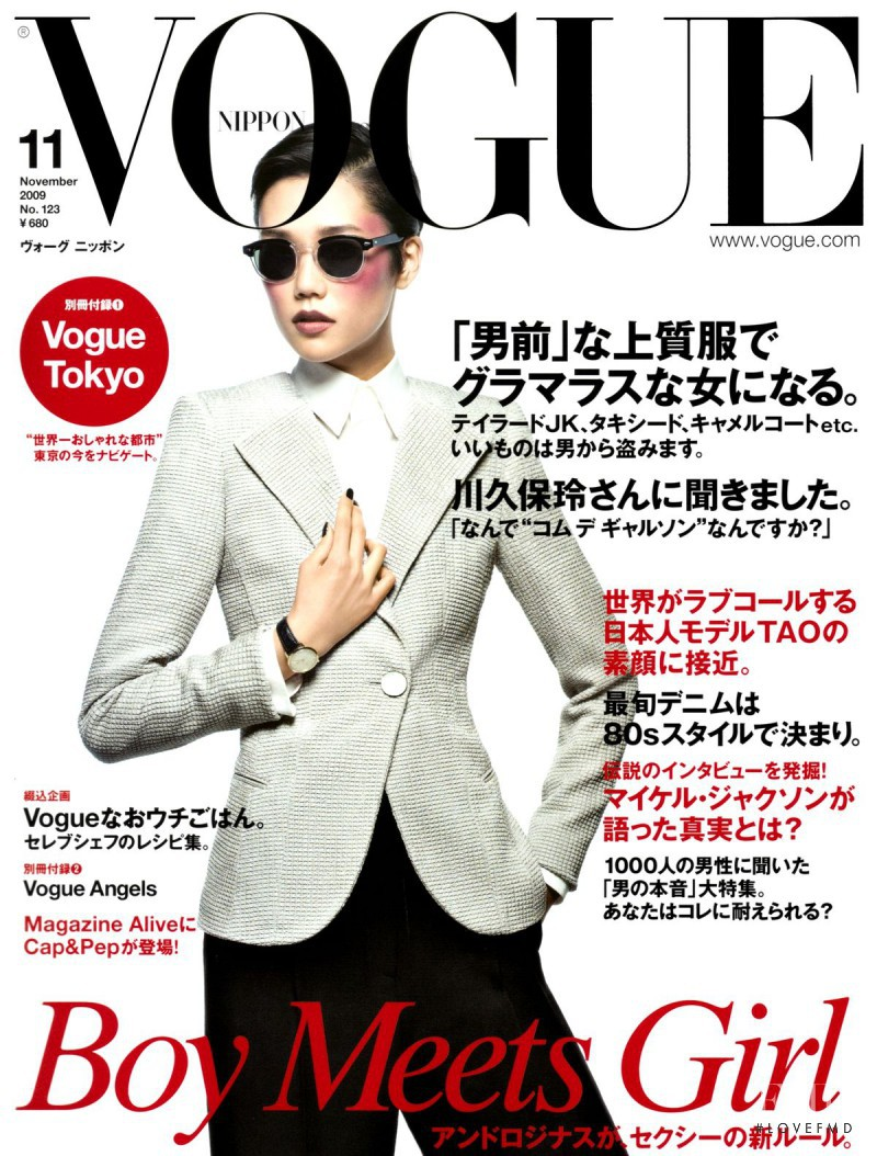 Tao Okamoto featured on the Vogue Japan cover from November 2009
