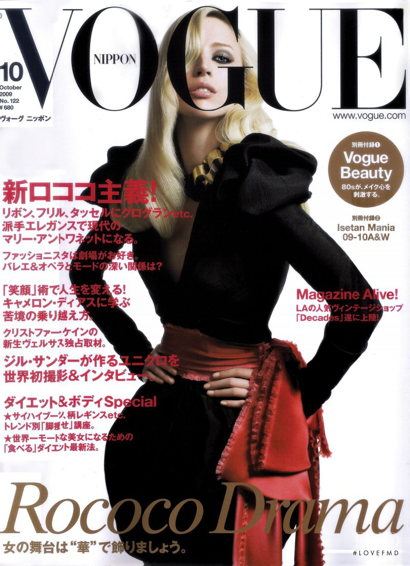 Raquel Zimmermann featured on the Vogue Japan cover from October 2009