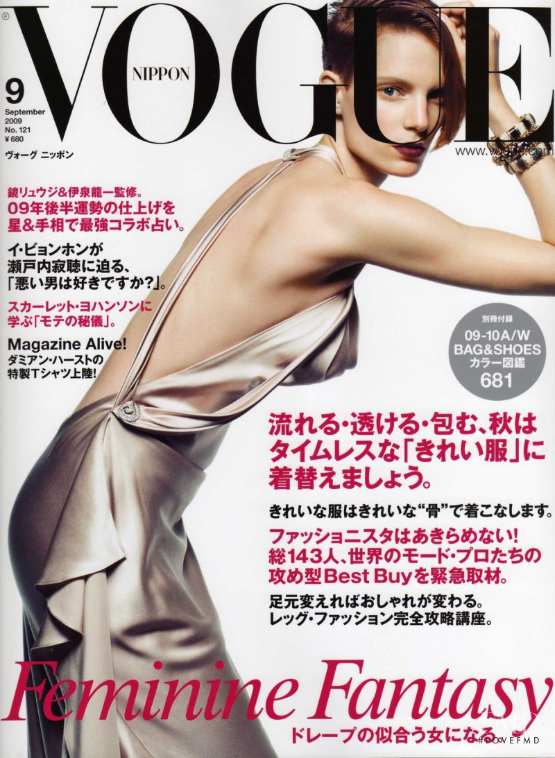 Iris Strubegger featured on the Vogue Japan cover from September 2009