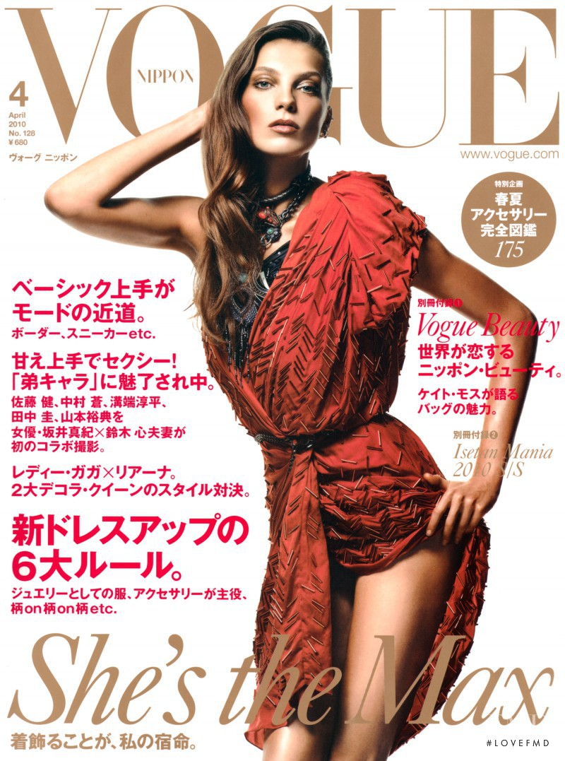 Daria Werbowy featured on the Vogue Japan cover from April 2010