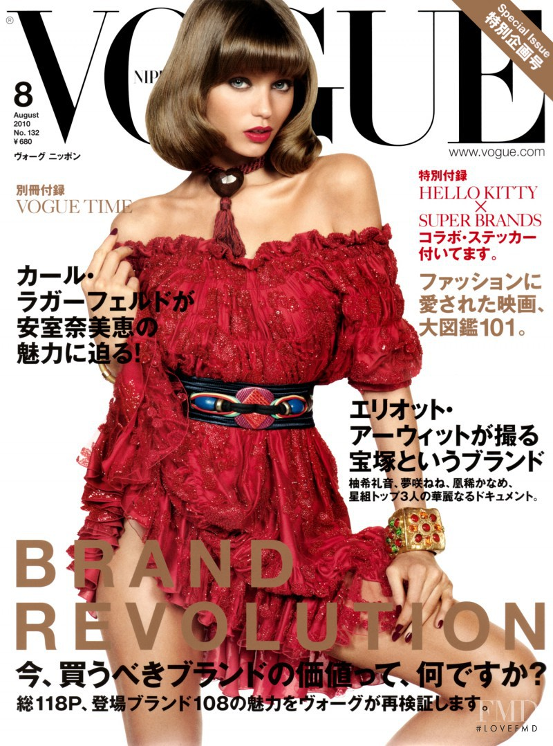 Abbey Lee Kershaw featured on the Vogue Japan cover from August 2010