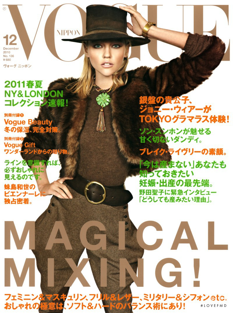 Sasha Pivovarova featured on the Vogue Japan cover from December 2010