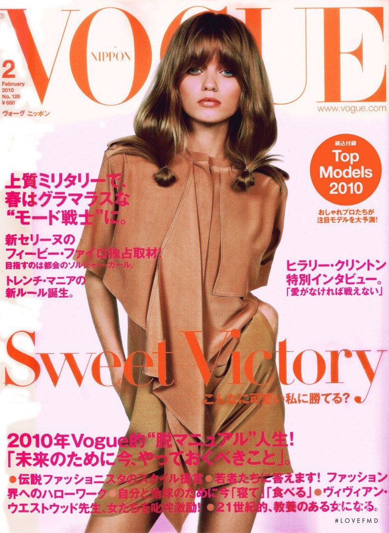 Abbey Lee Kershaw featured on the Vogue Japan cover from February 2010
