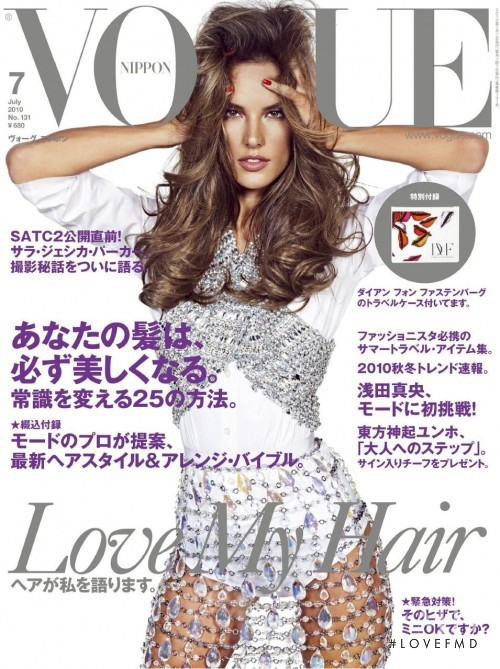 Alessandra Ambrosio featured on the Vogue Japan cover from July 2010
