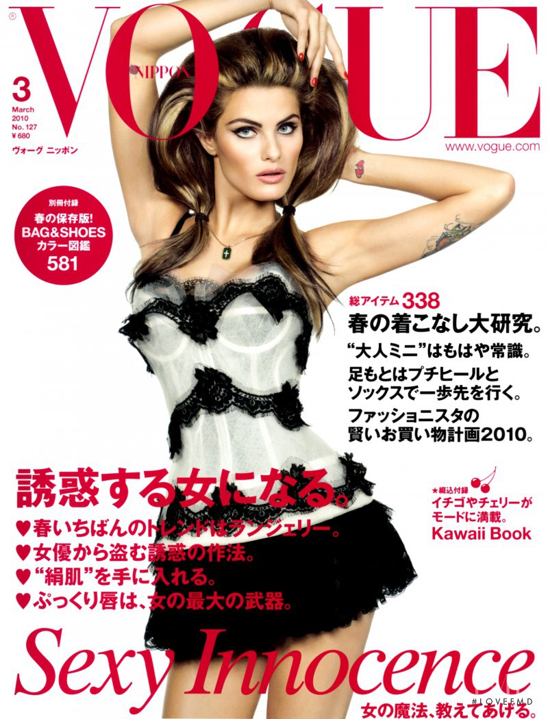 Isabeli Fontana featured on the Vogue Japan cover from March 2010