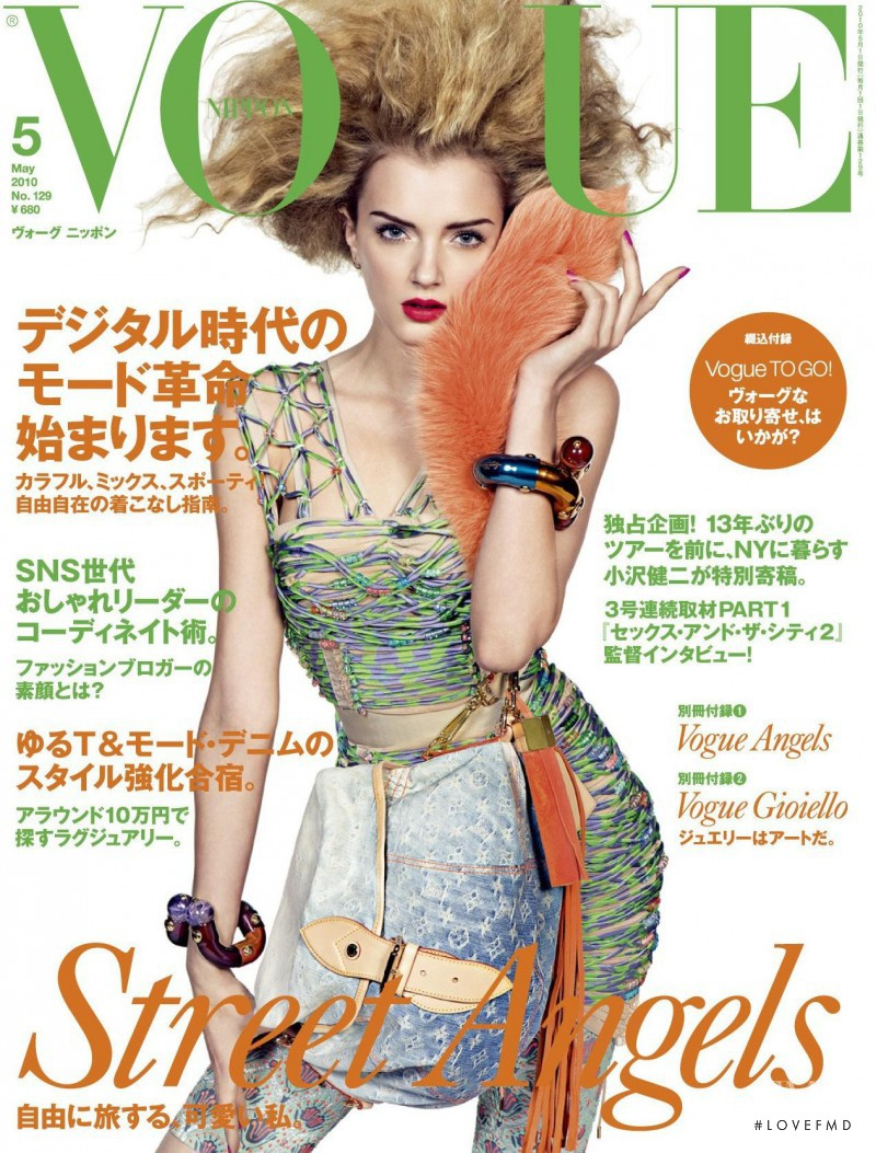 Lily Donaldson featured on the Vogue Japan cover from May 2010