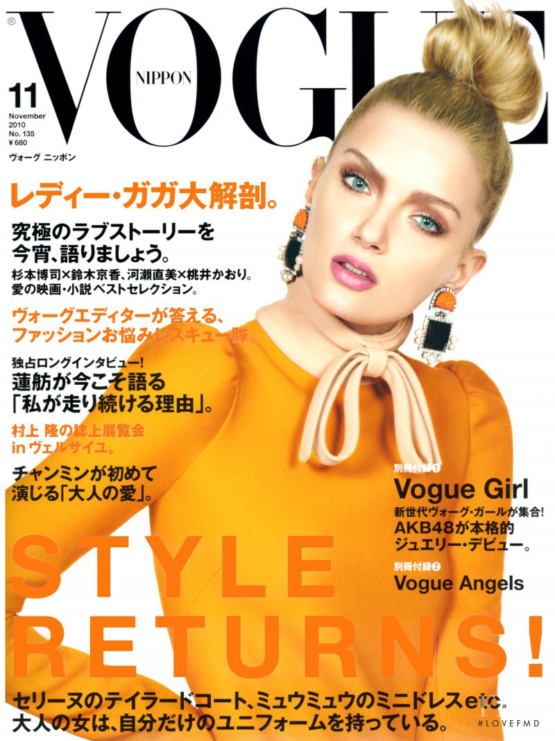 Lily Donaldson featured on the Vogue Japan cover from November 2010