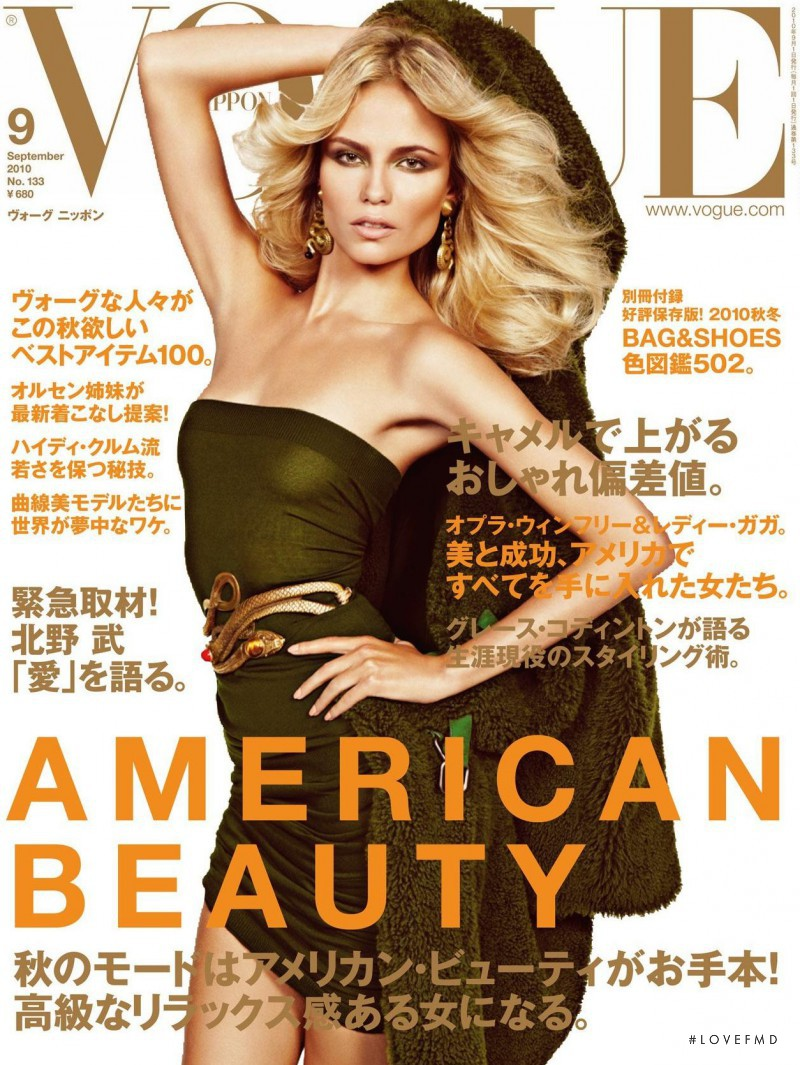 Natasha Poly featured on the Vogue Japan cover from September 2010