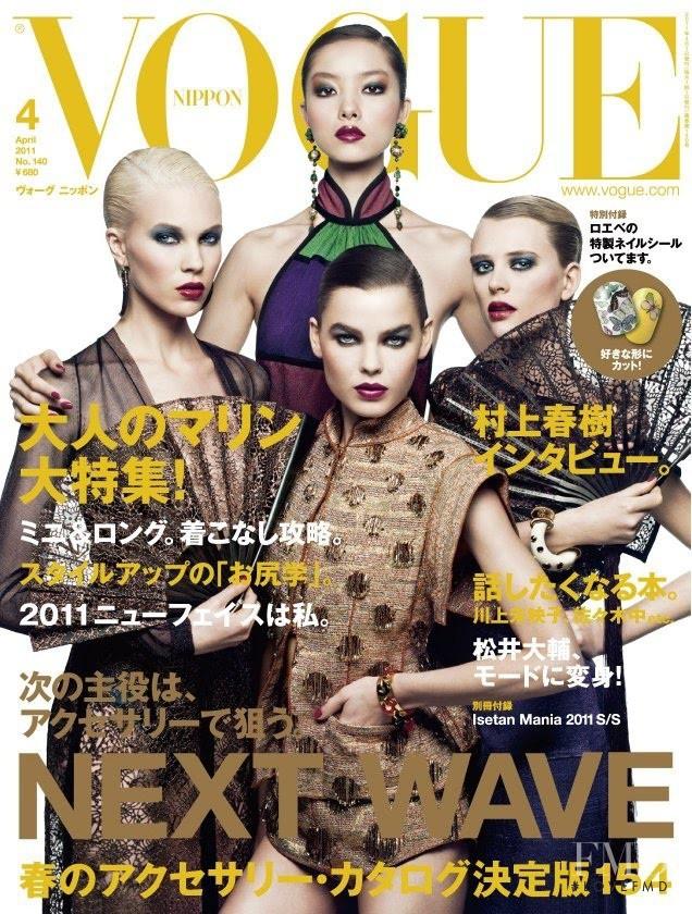 Britt Maren Stavinoha, Milou van Groesen, Fei Fei Sun, Bambi Northwood-Blyth featured on the Vogue Japan cover from April 2011