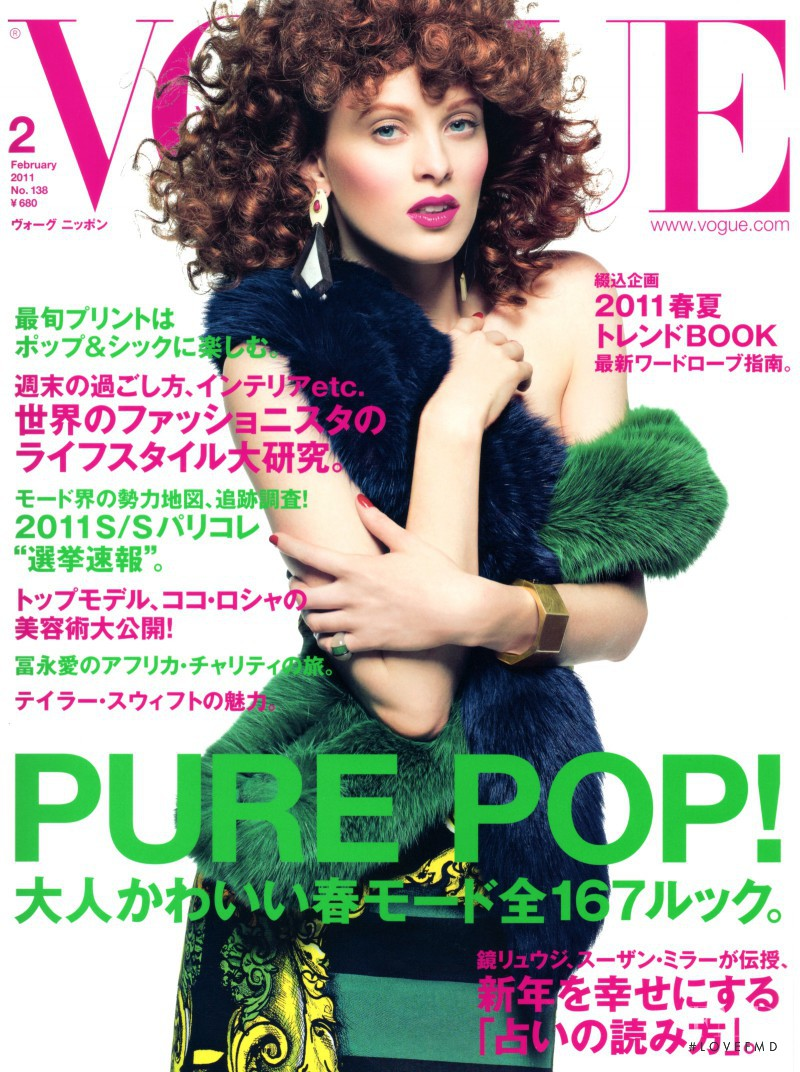 Karen Elson featured on the Vogue Japan cover from February 2011