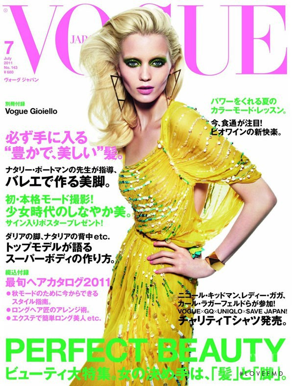 Abbey Lee Kershaw featured on the Vogue Japan cover from July 2011